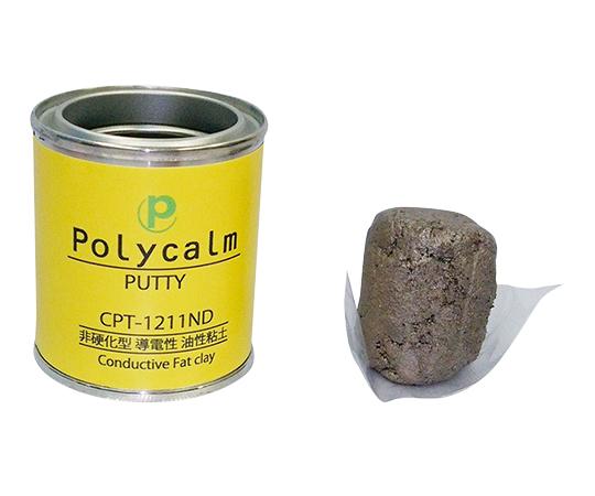 導電性パテ 非硬化型粘土状 50g CPT-1211ND-50