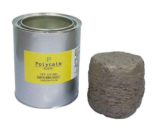 導電性パテ 非硬化型粘土状 1kg CPT-1211ND-1000