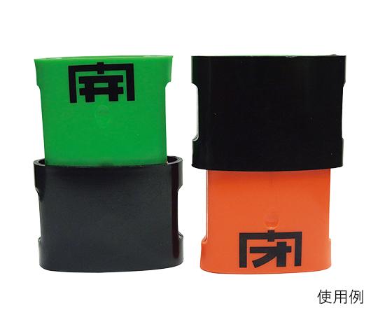 バルブ開閉確認標識 ボスメモリー(R)漢字タイプ