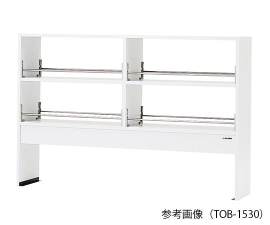 3-5848-12 試薬棚 (両面型) 1200×300×1000mm TOB-1230 アズワン(AS ONE)