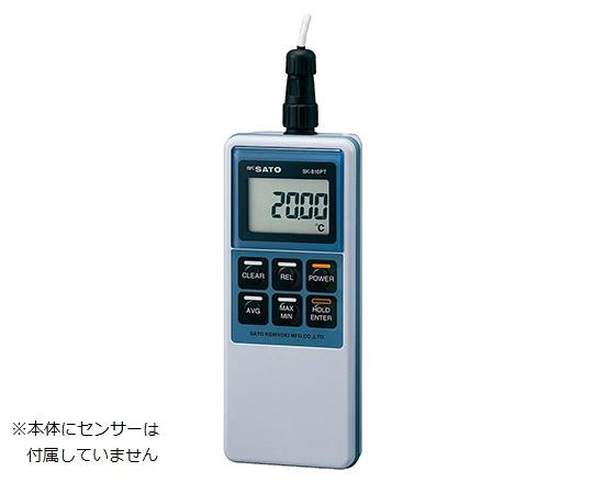 精密型デジタル標準温度計 本体 (8012-00) SK-810PT 佐藤計量器製作所(SK SATO)【Airis1.co.jp】