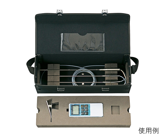 精密型デジタル標準温度計用 収納ケース