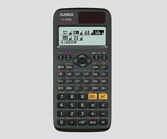 関数電卓 Fx-JP500-N カシオ計算機