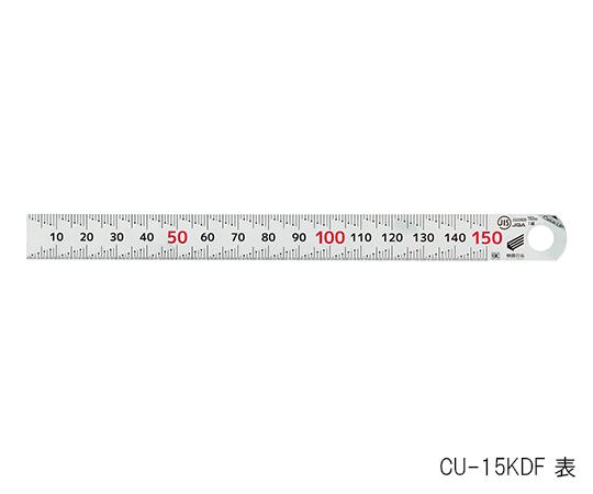 キャッチアップスケール 150 CU-15KDF