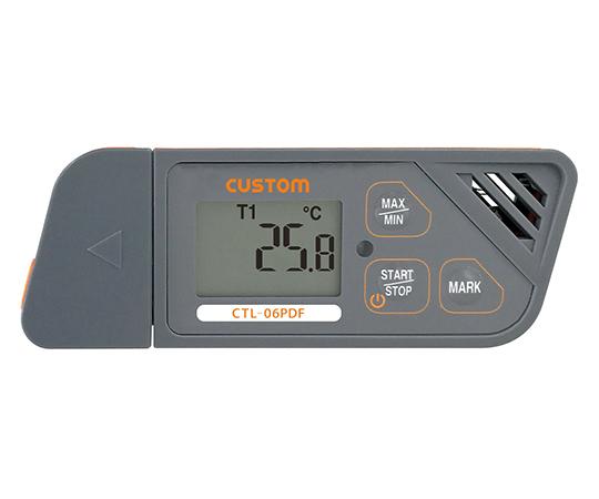 PDF温度ロガー CTL-06PDF カスタム(CUSTOM)