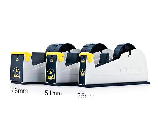 静電対策テープディスペンサー 51mm幅 142-163