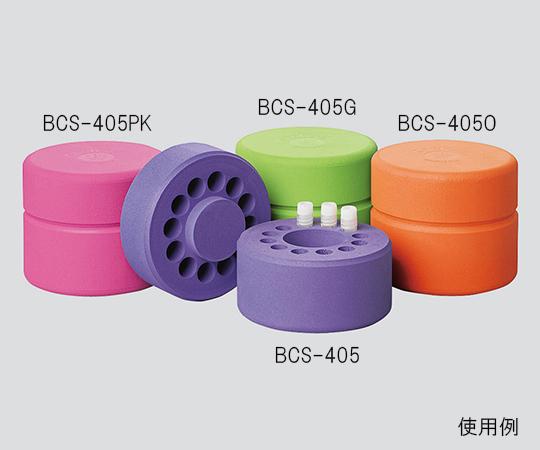 アルコールフリー細胞凍結コンテナー CoolCell LX 紫 BCS-405