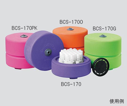 アルコールフリー細胞凍結コンテナー CoolCell FTS30 ピンク BCS-170PK