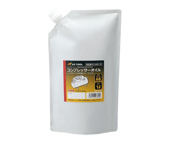 3-6401-01 コンプレッサーオイル 1L AT-CO1 アズワン(AS ONE)