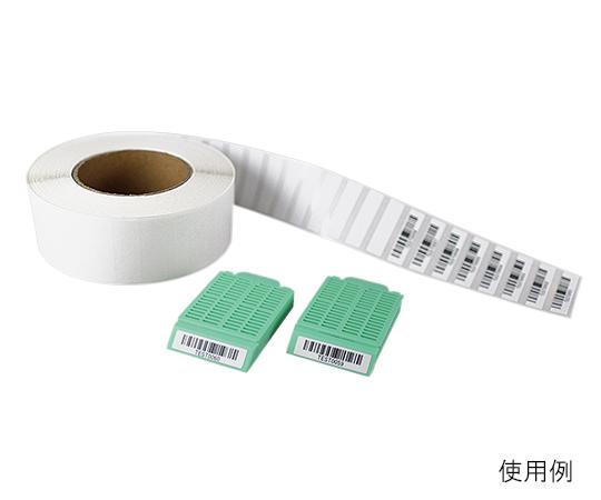 耐溶剤ラベル 包埋カセット用(2000枚)