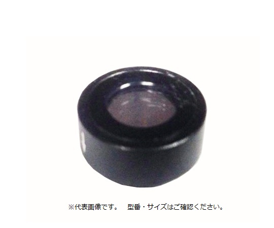 マイクロプレートリーダー 415nm フィルター アズワン(AS ONE)【Airis1.co.jp】