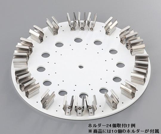 チューブローテーター プレートφ250mm 15mL×10本 HTR21