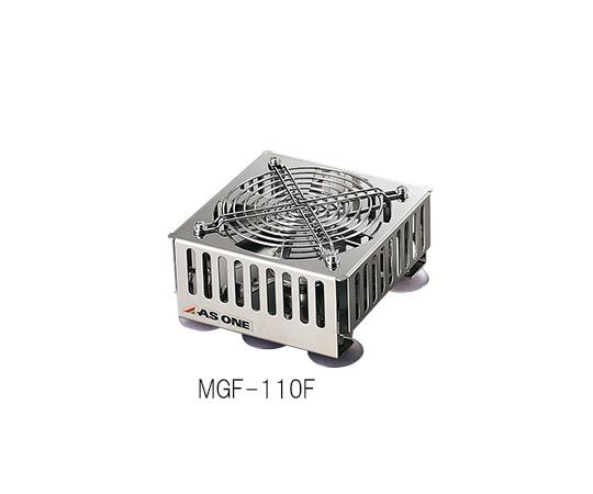 マグネティックファン 110×54×110 MGF-110F