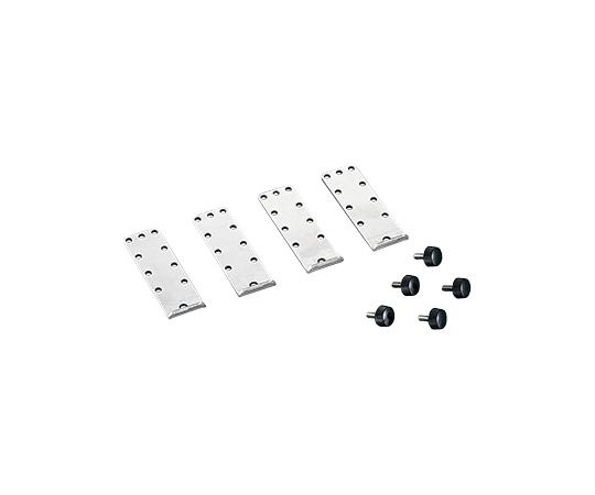 ラボジャッキ用ホルダー用 L字金具×4個+固定用ローレット×5個 L字金具セット