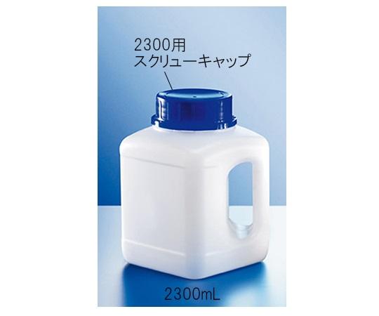 ハンドル付き広口角瓶 2300mL