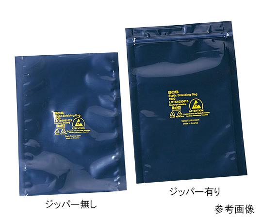 ESDシールドバッグ(4層タイプ) ジッパー付き 150×200×0.076 295ST068(100枚)