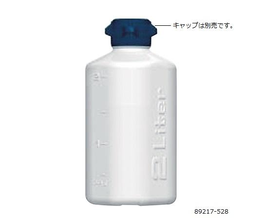 バキュームボトル PPボトル 2L 89217-528