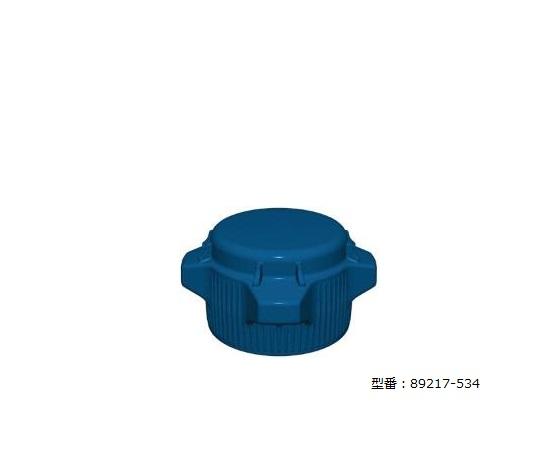 バキュームボトル クローズキャップ φ50mm 89217-534 VWR
