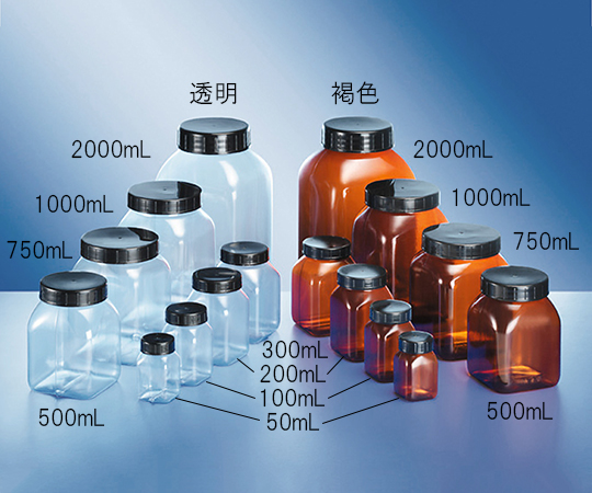 広口角瓶 透明 50mL 50C