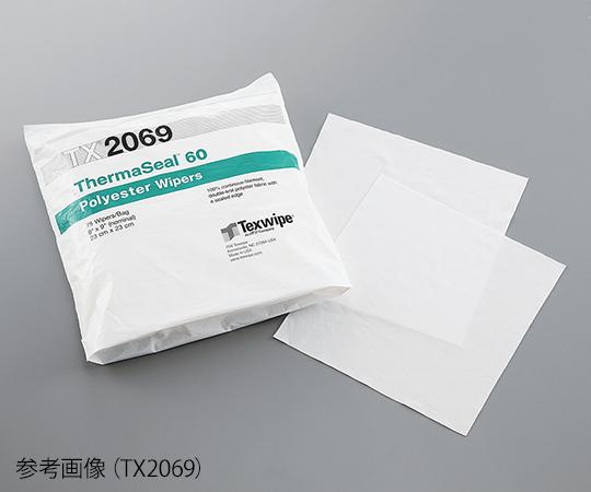 シールエッジワイパー(ThermaSeal(TM)) 230×230 TX2069(75枚×2袋) テックスワイプ(TEXWIPE)