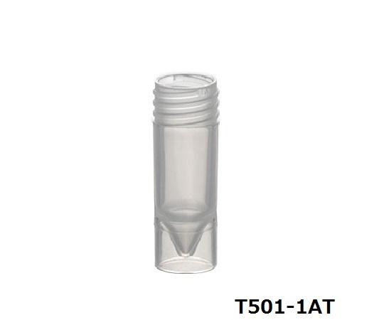 3-7005-02 サンプルチューブ(外ネジ) 自立型 1.2mL T501-1AT(1000個) アズワン(AS ONE)