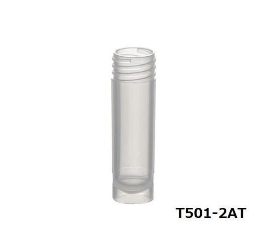 サンプルチューブ(外ネジ) 自立型 2mL T501-2AT(1000個)