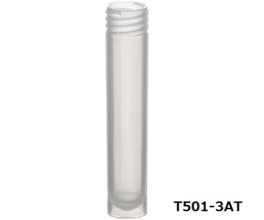 サンプルチューブ(外ネジ) 自立型 3mL T501-3AT(1000個)