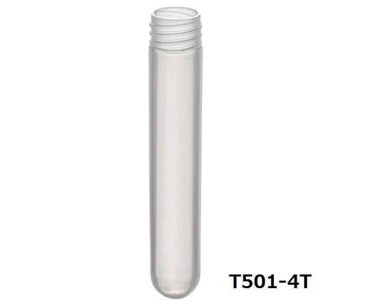 サンプルチューブ(外ネジ) 丸底 4mL T501-4T(1000個)