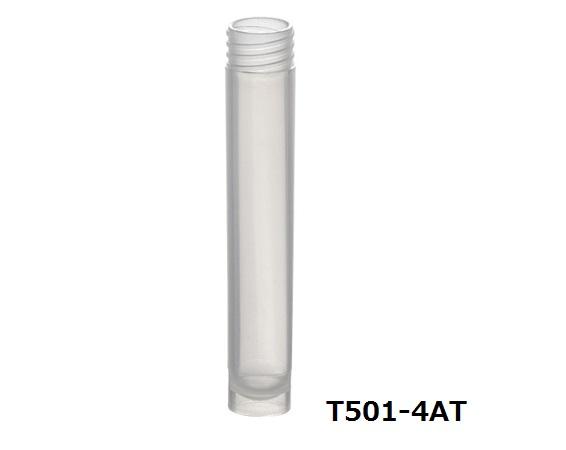 サンプルチューブ(外ネジ) 自立型 4mL T501-4AT(1000個)