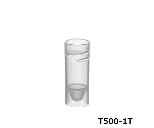 サンプルチューブ(内ネジ) 自立型 1.2mL T500-1T(1000個)