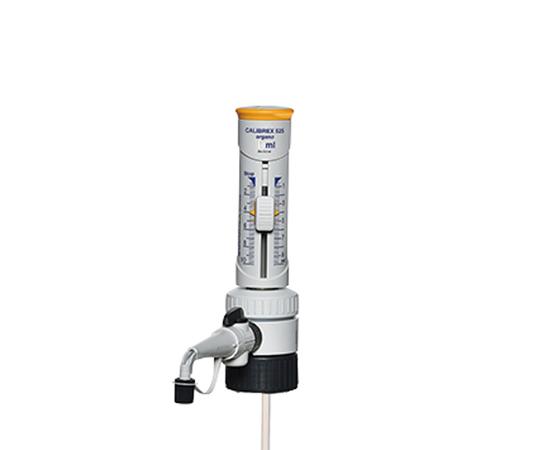 キャリブレックスディスぺンサー Calibrex(TM) 525 容量 0.1~1mL 525.001