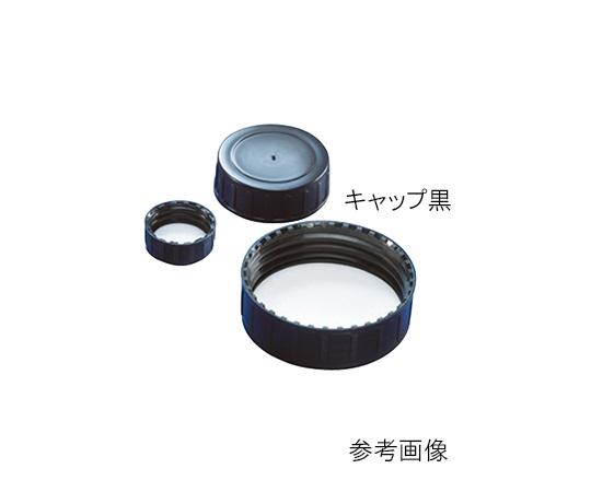 広口角瓶用キャップ 1500/2500/4000mL用 黒 KAUTEX