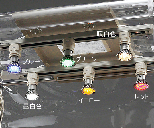 植物育成装置用オプション 交換用ランプ暖白色 LEDランプWW