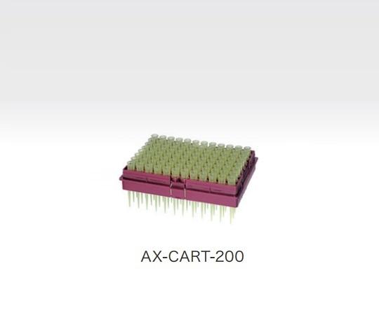 電動マイクロピペッ用 トチップカートリッジ AX-CART-200(96本×10セット)