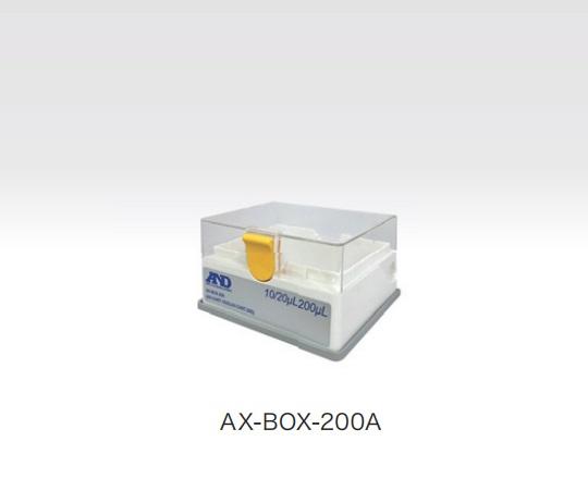 電動マイクロピペット用 ロック付きチップボックス(10/20/200μL用) AX-BOX-200A