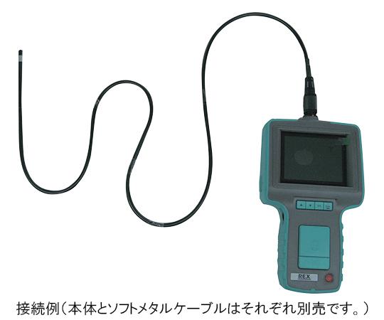 440311 工業用内視鏡用モニター本体(GLS2820) 440311 REX(レッキス工業)