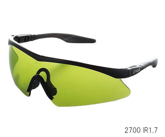 溶接・溶断作業用遮光眼鏡 (IRピットピット) 遮光度 IR1.4 2700