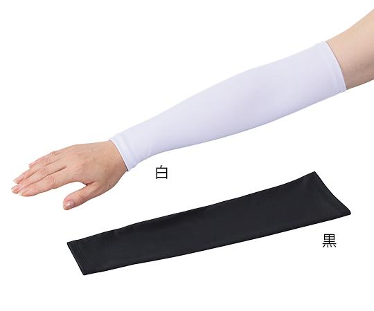 アズピュア涼感アームカバー 白 φ75/105