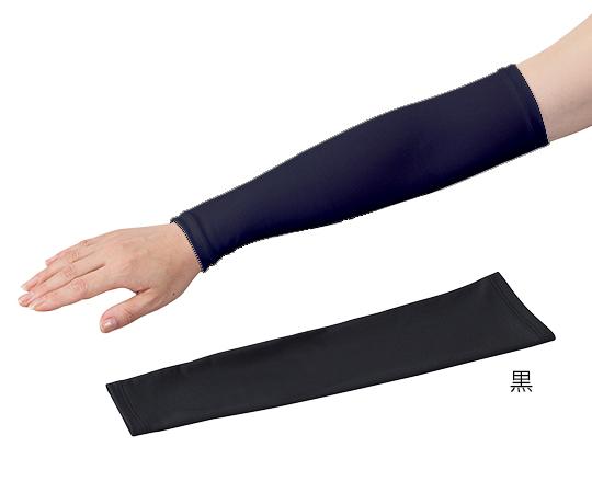 アズピュア涼感アームカバー 黒 φ75/105 A2WA-46SB(2枚)
