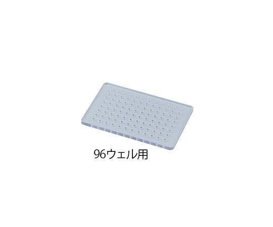 ウェルプレートカバーiP-TEC(R) 押さえ板 96ウェル用