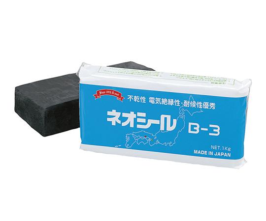 ネオシール 1kgブロック 一般タイプ ダークグレー B-3 日東化成工業