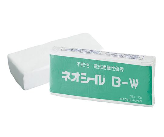 ネオシール 1kgブロック 一般タイプ ホワイト B-W