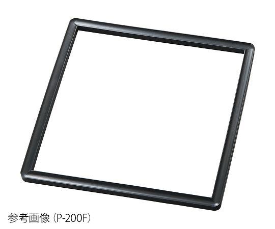3-8684-03 フッ素ゴムパッキン(AVO専用) P-310F アズワン(AS ONE)