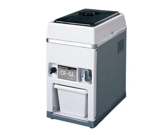 電動式砕氷機 CR-GA