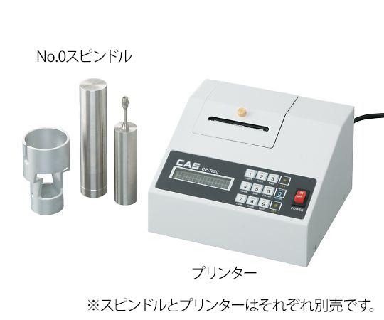 3-9142-11 デジタル粘度計用No.0スピンドル アズワン(AS ONE)