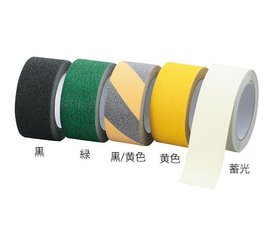 すべり止めテープ 50mm×5m 黒