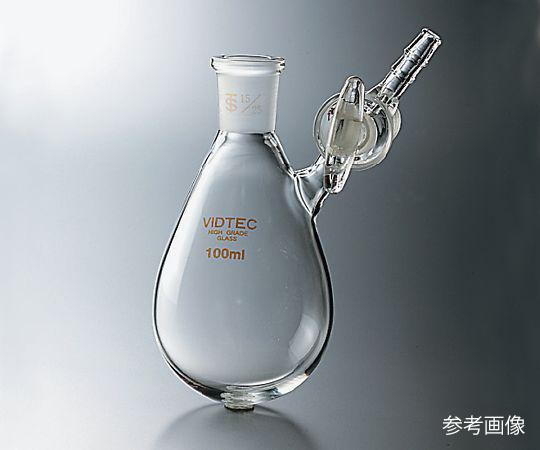 茄子形シュレンク(Fタイプ・ガラスコック) 摺合19/38 200mL 7012-03-2 コスモスビード