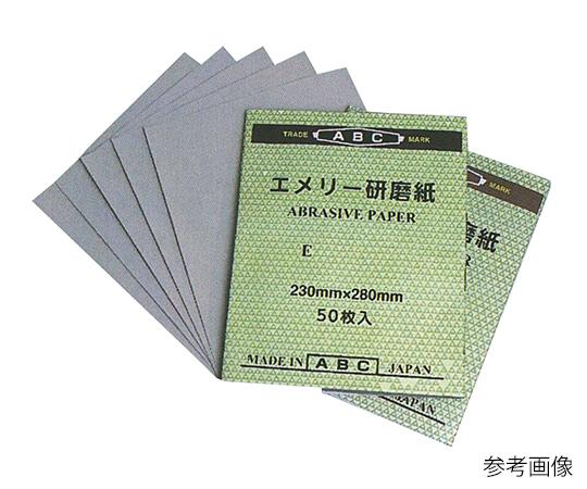 研磨紙(空研ぎ精密仕上用) #3000(5枚)