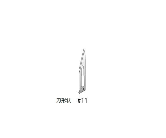 ディスポメス #11(10本)