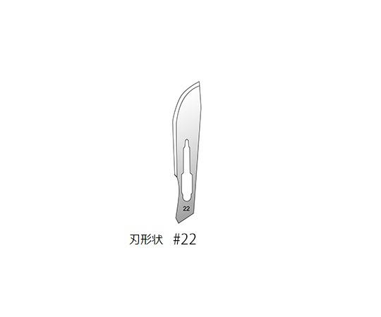 ディスポメス #22(10本)